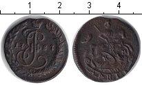 Изображение Монеты 1762 – 1796 Екатерина II 1 деньга 1787 Медь