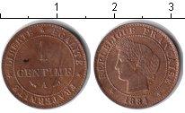 Изображение Монеты Франция 1 сантим 1884 Медь XF