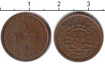Изображение Монеты Макао Макао 1952 Медь XF