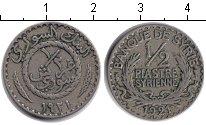 Изображение Монеты Сирия 1/2 пиастра 1921 Медно-никель VF