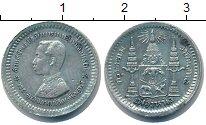 Изображение Монеты Таиланд 1/8 бата 0 Серебро XF