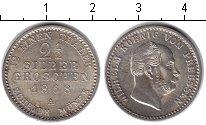 Изображение Монеты Пруссия 2 1/2 гроша 1868 Серебро XF