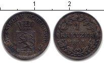 Изображение Монеты Гессен-Дармштадт 1 крейцер 1858 Серебро VF