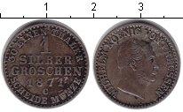 Изображение Монеты Пруссия 1 грош 1871 Серебро VF