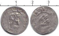 Изображение Монеты Нюрнберг номинал 0 Серебро