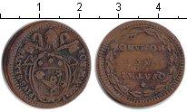 Изображение Монеты Ватикан 1 кватрино 1786 Медь