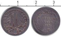Изображение Монеты Ватикан номинал 1750 Серебро  Бенедикт XIV