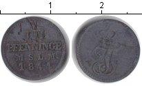 Изображение Монеты Германия 3 пфеннига 1844 Медь VF