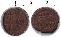 Изображение Монеты Индия 2 1/2 кэша 0