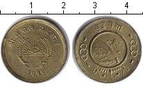 Изображение Монеты Непал 2 пайса 1954  XF