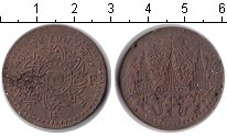 Изображение Монеты Таиланд 1/2 фуанга 1865 Медь