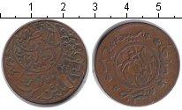 Изображение Монеты Йемен 1 букша 1373   AH