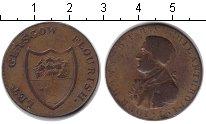 Изображение Монеты Великобритания 1/2 пенни 0