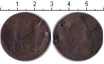 Изображение Монеты Великобритания 1/2 пенни 1897