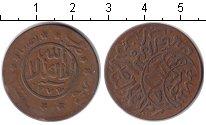 Изображение Монеты Йемен 1 букша 1377   AH