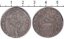 Изображение Монеты Ватикан 1/5 скудо 1555   Павел IV. Папская об