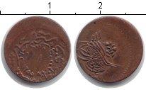 Изображение Монеты Турция 1 куруш 1255   AH