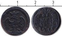 Изображение Монеты Италия 1 сесино 1730 Медь VF