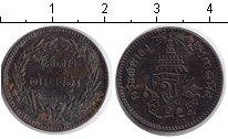 Изображение Монеты Таиланд 1 атт 0 Медь