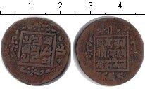 Изображение Монеты Непал 1 пайс 0 Медь