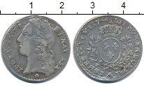 Изображение Монеты Франция 1/8 экю 1741   Двойной удар.