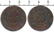 Изображение Монеты Непал 2 пайса 0 Медь