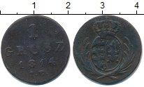 Изображение Монеты Польша 1 грош 1814 Медь