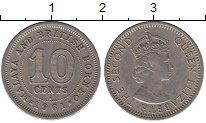 Изображение Мелочь Малайя 10 центов 1961 Медно-никель XF