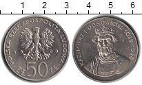 Изображение Монеты Польша 50 злотых 1980 Медно-никель XF