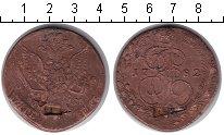 Изображение Монеты 1762 – 1796 Екатерина II 5 копеек 1782 Медь VF