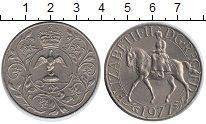 Изображение Монеты Великобритания 25 пенсов 1977 Медно-никель XF 25 летие коронации.