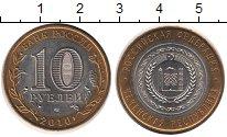 Изображение Монеты Россия 10 рублей 2010 Биметалл XF СПМД. Чеченская Респ