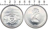 Изображение Монеты Канада 10 долларов 1976 Серебро UNC Олимпиада в Монреале