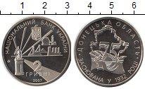 Изображение Мелочь Украина 2 гривны 2007 Медно-никель Proof 75 лет Донецкой обла
