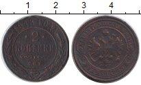 Изображение Монеты 1894 – 1917 Николай II 2 копейки 1913 Медно-никель VF спб