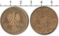 Изображение Монеты Польша 2 злотых 2009  XF