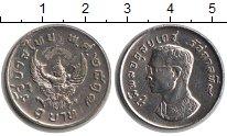 Изображение Монеты Таиланд 1 бат 1974 Медно-никель VF Мифическое существо