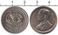 Изображение Монеты Таиланд 2 бата 1995 Медно-никель XF