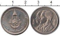 Изображение Монеты Таиланд 2 бата 0 Медно-никель
