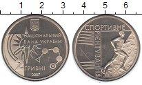 Изображение Монеты Украина 2 гривны 2007 Медно-никель UNC-