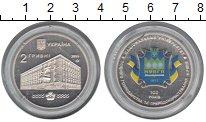 Изображение Монеты Україна 2 гривны 2015 Медно-никель UNC-