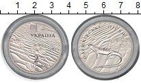 Изображение Монеты Украина 2 гривны 2015 Медно-никель UNC-