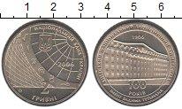Изображение Монеты Украина 2 гривны 2006 Медно-никель UNC-