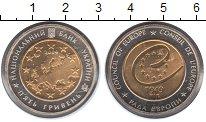 Изображение Мелочь Украина 5 гривен 2009 Медно-никель UNC- Совет Европы