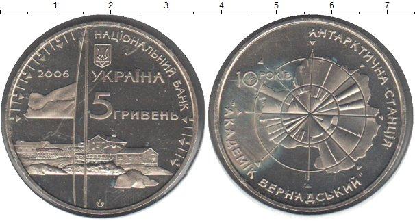 Картинка Монеты Украина 5 гривен Медно-никель 2006