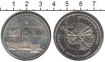 Изображение Монеты Украина 5 гривен 2006 Медно-никель UNC-