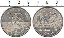 Изображение Монеты Україна 2 гривны 2010 Медно-никель UNC-