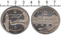 Изображение Монеты Україна 5 гривен 2008 Медно-никель UNC-