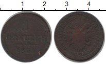 Изображение Монеты Австрия 1 крейцер 1851 Медь VF