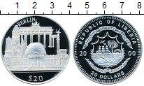 Изображение Монеты Либерия 20 долларов 2000 Серебро Proof Берлин